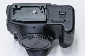 Kameraplatte